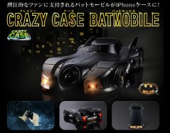 Picture of CRAZY CASE BATMOBILE for iPhone6