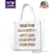 Picture of Sailor Moon x Honey Bunch Collaboration Print Tote Bag